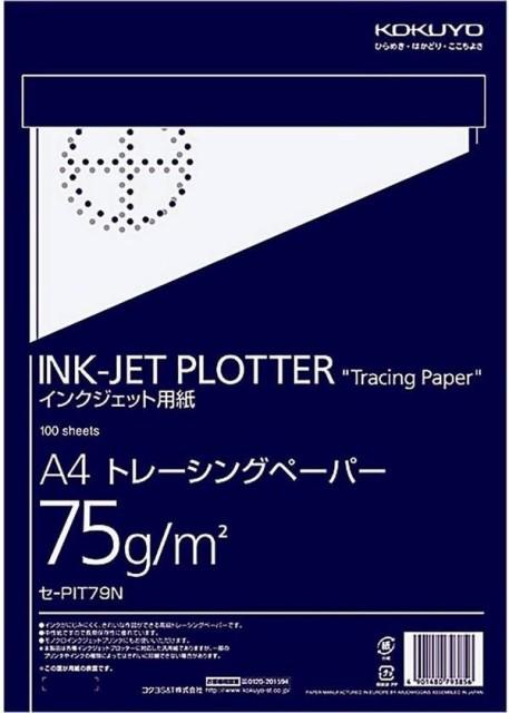 コクヨ インクジェット プロッター用紙 トレーシングペーパー A4 100枚 セ-PIT79N