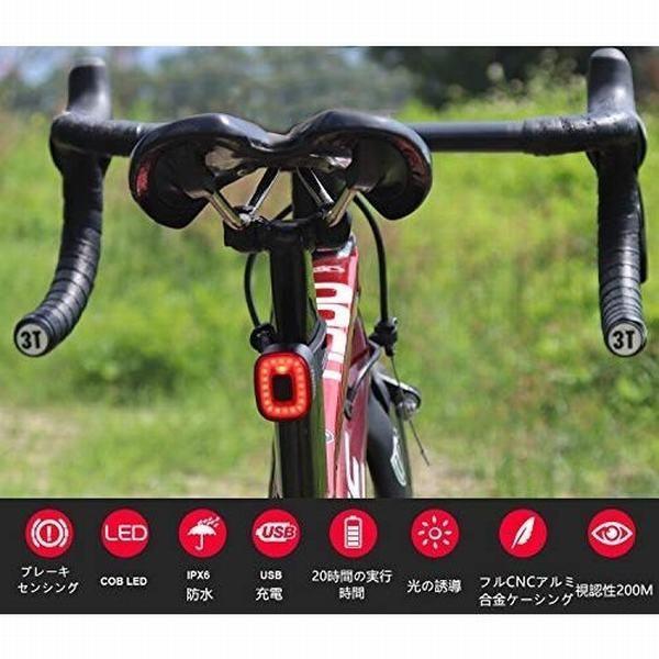 【夜の空】 自転車用テールライト USB充電 と防水ブレーキ/ライトセンサー付き - 自動照明/デザイン、フル CNCシ