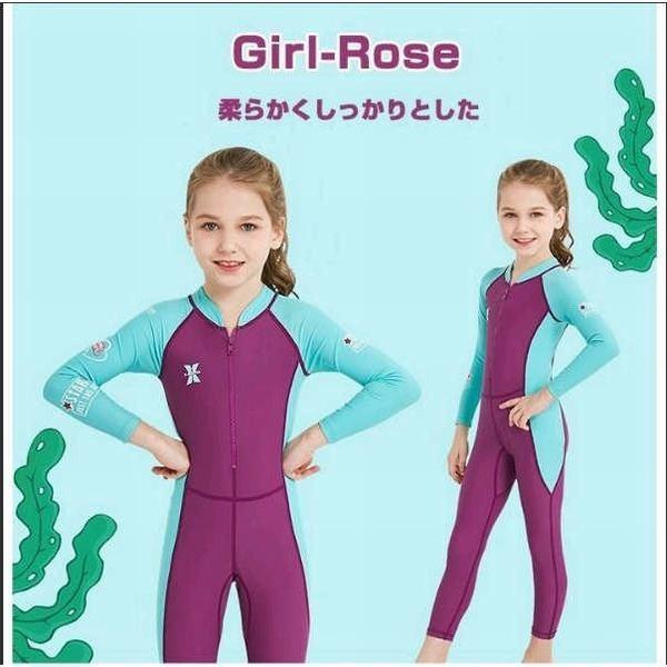 YA-0000288 ビキニ 水着 レディース キッズ ポリエステル 上下別柄 フリル 女の子 夏 セパレート 3点セット子供 可愛 スカート 紫外線防
