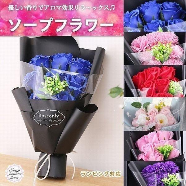 バレンタインギフト ギフト ソープフラワー 花束 ボックス カーネーション バラ 9輪 ブーケ ひまわり 1輪付き ケース 石