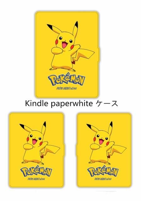 Kindle paperwhite KPW1234第十世代 ケース キンドル ペーパーホワイト カバー キャラクター スリム スタンド 耐衝撃 おもしろ パーティ