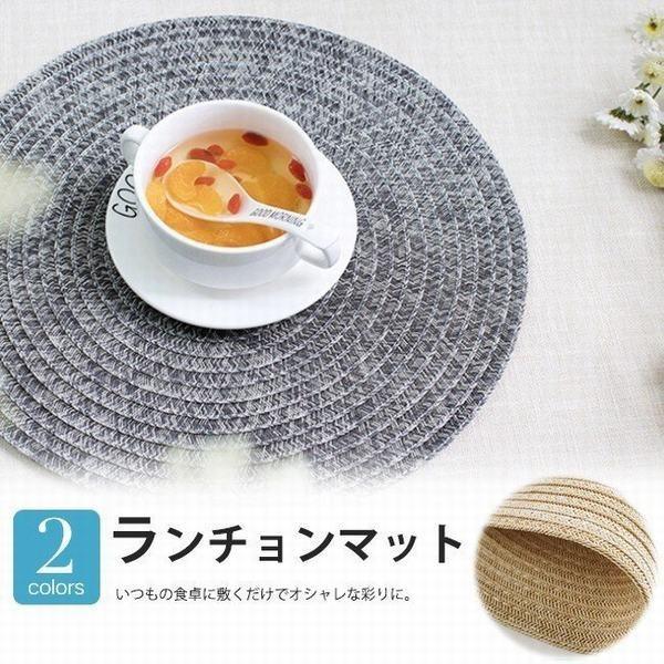 ランチョンマット テーブルマット 食卓に敷く 水洗いOK