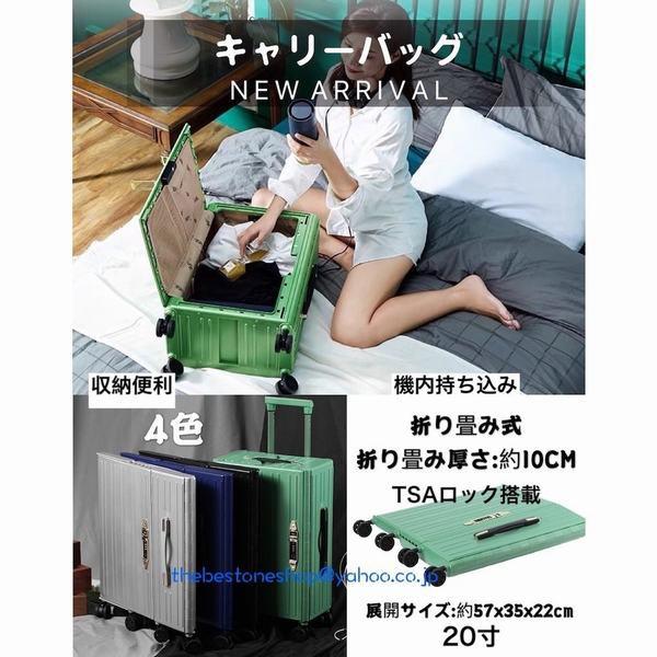 スーツケース キャリーバック 折畳式 機内持ち込み 折りたたみキャリーケース 収納便利 小型容量約46L 1?3泊 TSAロック搭載 360度回転静
