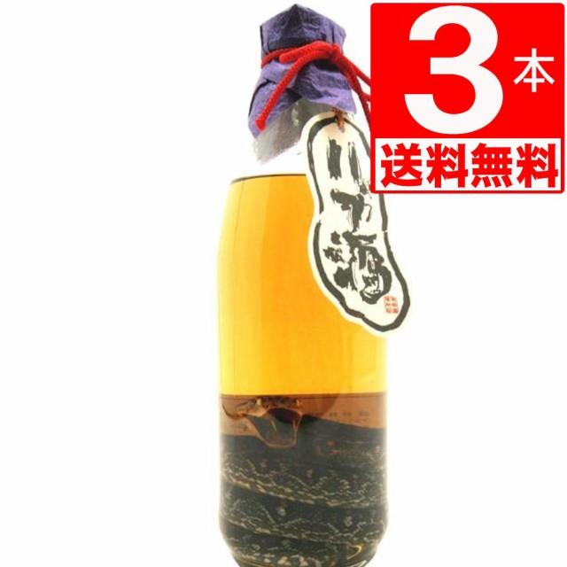 南都酒造 ハブ入り ハブ酒 35度 800ml×3本 [送料無料] 泡盛ベース+ハブ(蛇)+ハブエキス+13種類のハーブブレンド 蛇