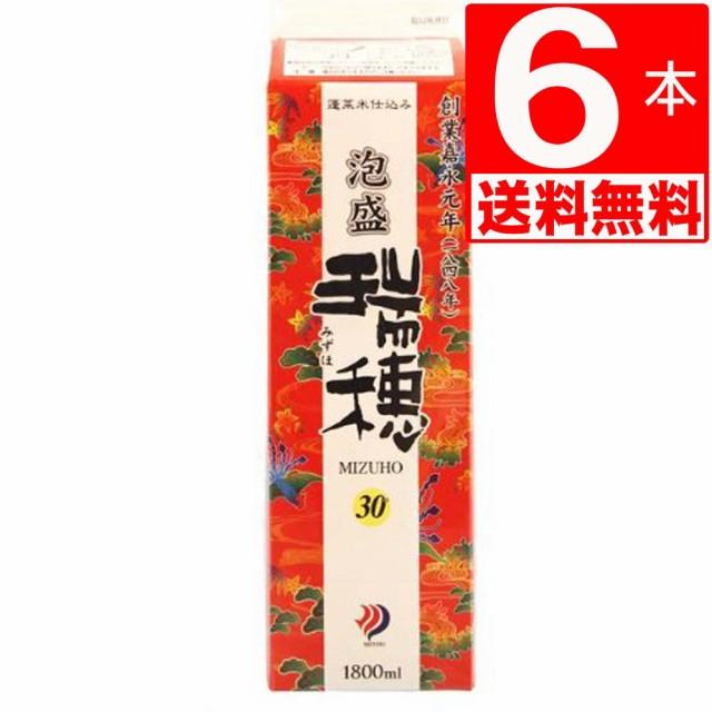 琉球泡盛 瑞穂30度 紙パック1.8L×6本 [送料無料] 首里最古の蔵元 瑞穂酒造