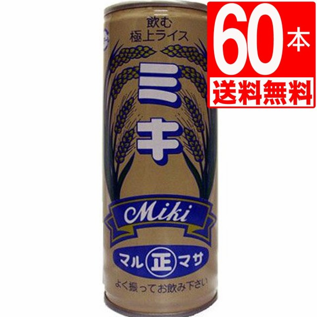 マルマサミキ 飲むライスミキ 250g×60本 [2ケース][送料無料]