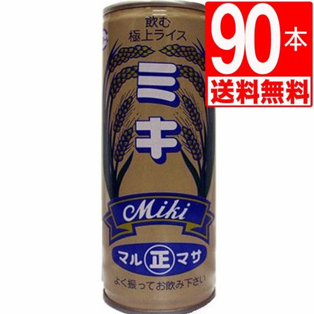 マルマサミキ 飲むライスミキ 250g×90本 [3ケース][送料無料]