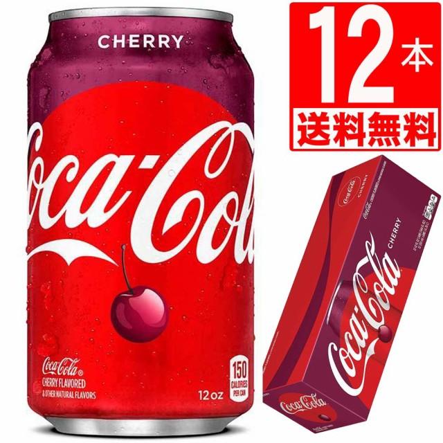 コカコーラ チェリーコーク 12缶セット[送料無料] チェリー味 コカコーラ新登場
