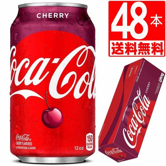 コカコーラ チェリーコーク 355ml×48缶セット[送料無料] 話題のアメリカンチェリー風味コーラ ドクターペッパーやルートビアが好き