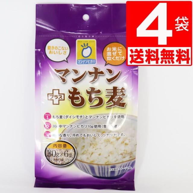 マンナン+もち麦(国産100%ダイシモチ) 180g(30g×小袋6本)×4袋[送料無料][湧川オリジナル]