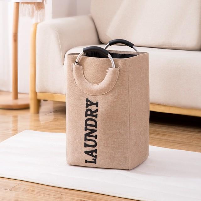 ランドリーバスケット ランドリーかご 洗濯ボックス 折り畳み式 収納ボックス 収納バッグ 袋 おしゃれなインテリア雑貨 持ち手 取っ手付