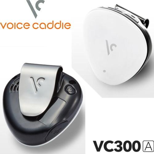 【超手軽なGPS測定器】 Voice Caddie ボイスキャディ VC300A ゴルフナビ 音声型スロープ距離測定器