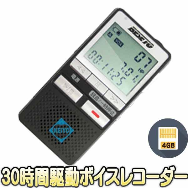 VR-004SV(4GB)【集音機能搭載かんたん操作ボイスレコーダー】【ICレコーダー】 【ベセトジャパン】【BESETOJAPAN】