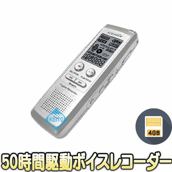 VR-240AMP(4GB)【4GBメモリ内蔵集音器機能搭載ボイスレコーダー】 【ICレコーダー】 【ベセトジャパン】【BESETOJAPAN】