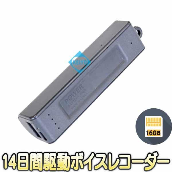 VR-MB500N(16GB)【16GBメモリ内蔵音声検知機能搭載ボイスレコーダー】 【ICレコーダ】 【ベセトジャパン】 【BESETO JAPAN】