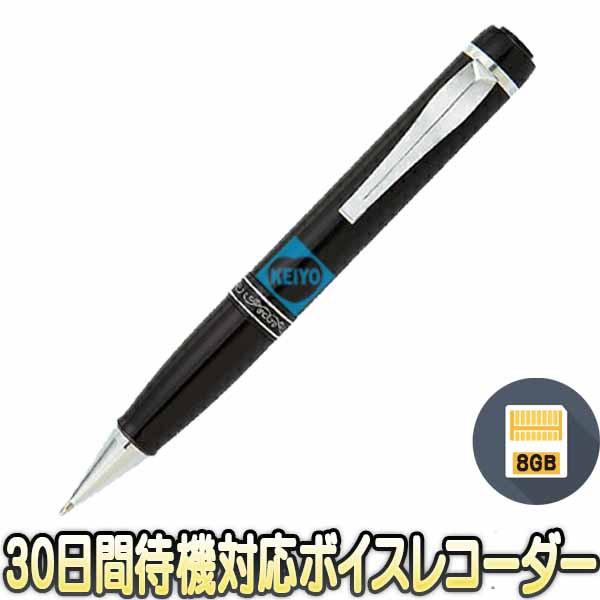 VR-P005R(8GB)【8GBメモリ内蔵OTG機能対応ボイスレコーダー】 【ICレコーダ】 【ベセトジャパン】【BESETO JAPAN】