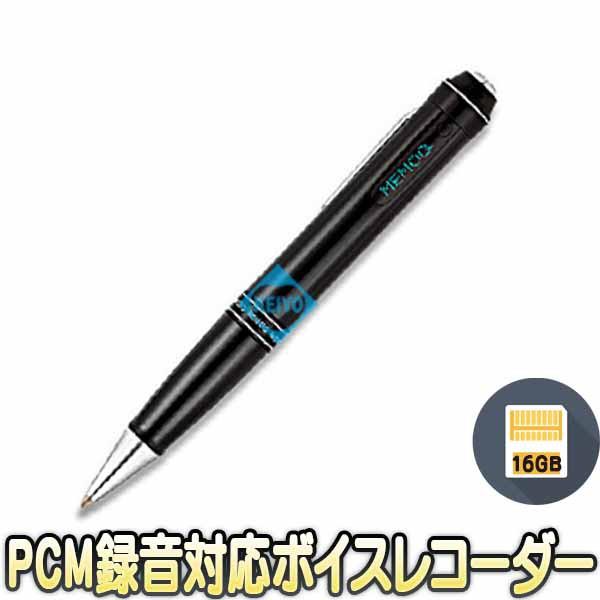 VR-P009(16GBモデル)【16GBメモリ内蔵PCM録音対応ボイスレコーダー】 【ICレコーダー】 【ベセトジャパン】【BESETO JAPAN】