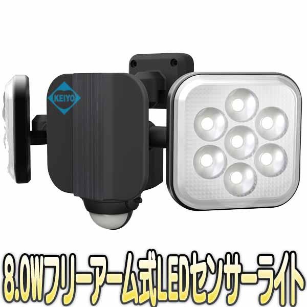LED-AC2016【フリーアーム式屋外設置対応超高輝度2灯タイプLEDセンサーライト】 【RITEX】 【ライテックス】