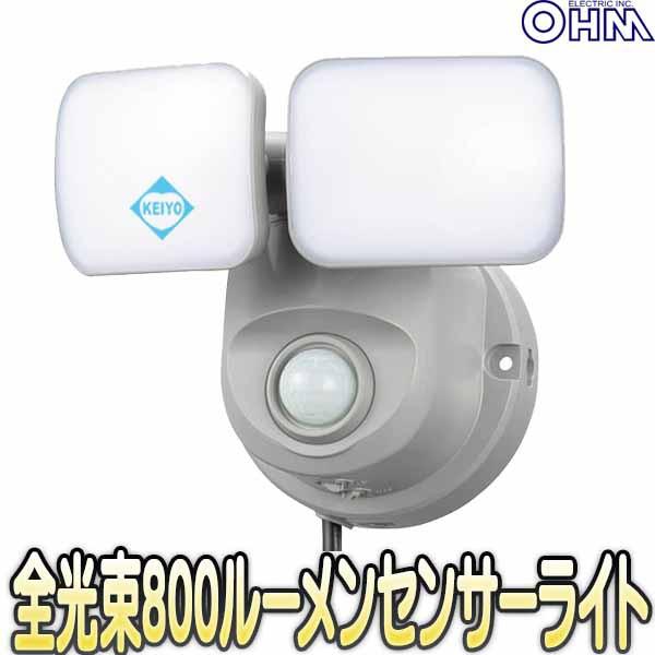 OSE-LS800(07-8068)【人感センサー搭載屋外設置対応AC100V駆動2灯式LEDセンサーライト】 【オーム電機】 【OHM】