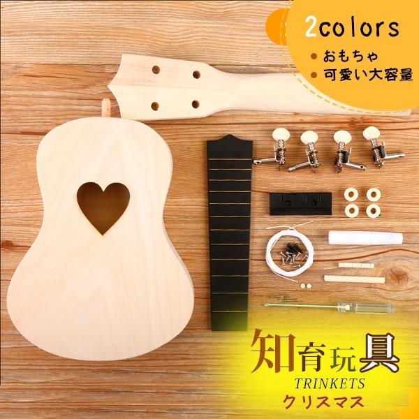 ギター おもちゃ ミニ ウクレレ 初心者 こども用 楽器玩具 知育玩具 手製で木製 子供用 かわいい プレゼント