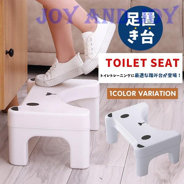 風呂椅子 バスチェア 風呂いす トイレ 踏み台 子供も大人も 子ども キッズ 便秘対策 おしゃれ ステップ台 男の子 女の子 足台