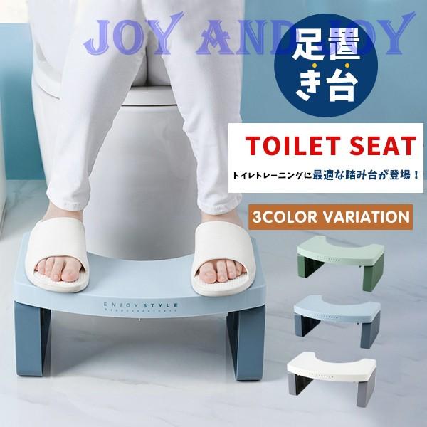 風呂いす トイレ 踏み台 風呂椅子 バスチェア 子供も大人も 取り外し可能 便秘対策 おしゃれ 収納便利 男の子 女の子 足台 ト