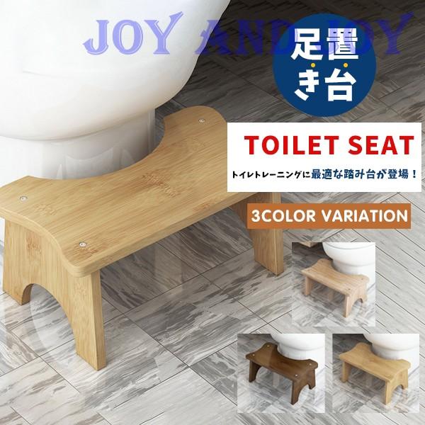 風呂椅子 バスチェア トイレ 踏み台 子供も大人も 子ども 天然木 折りたたみ 便秘対策 おしゃれ ステップ台 男の子 女の子 足