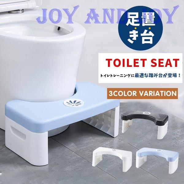 トイレ 踏み台 子供も大人も 風呂椅子 バスチェア 風呂いす 子ども キッズ 便秘対策 おしゃれ ステップ台 アロマボックス 足台