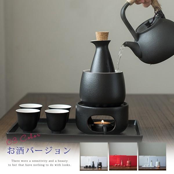 酒器 酒器セット 徳利 熱燗器 猪口 盃 燗 焼酎 日本酒 清酒 陶器 とっくり 食器 陶器 酒燗器 保温器 温燗 おちょこ 贈り