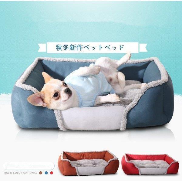 ペットベッド クッション付き 洗濯可能 寒い季節に最適 滑り止め 温かい 小中型犬用 55*45*16cm 選べる3色