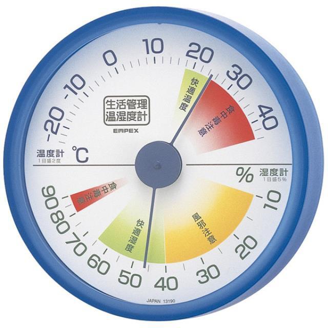 エンペックス(EMPEX) 生活管理温・湿度計 BL TM-2416(603182)