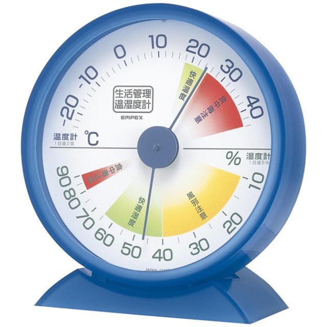 エンペックス(EMPEX) 生活管理温・湿度計 BL TM-2426(603183)