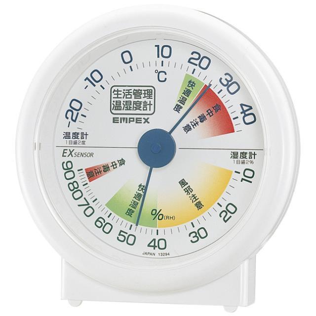 エンペックス(EMPEX) 生活管理温・湿度計 TM-2401(603238)