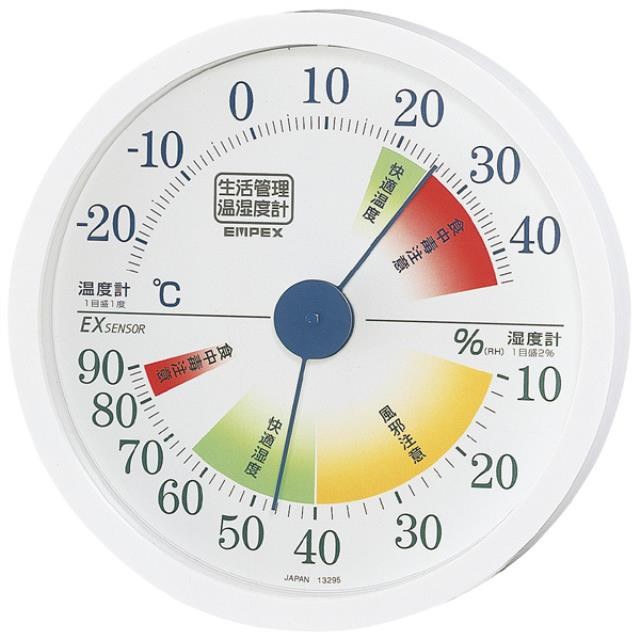 エンペックス(EMPEX) 生活管理温・湿度計 TM-2441(603240)
