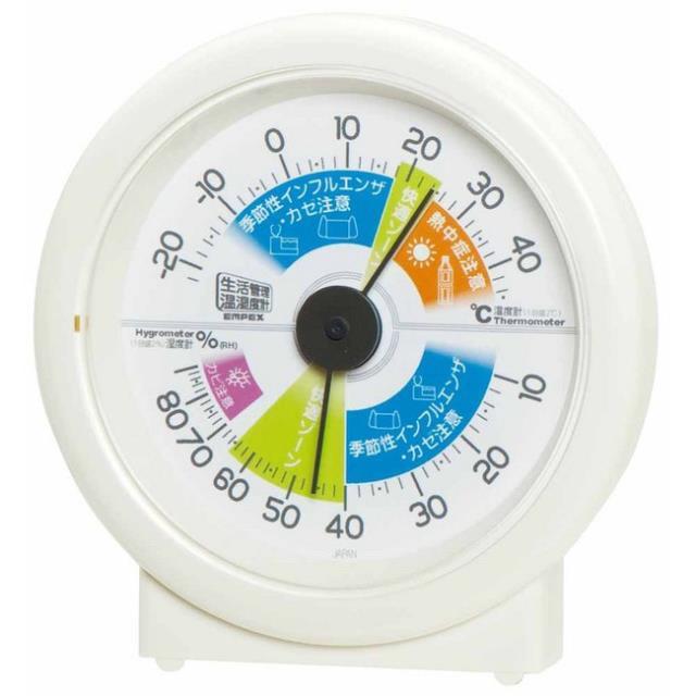 エンペックス(EMPEX) 生活管理 温湿度計 TM-2870(603281)