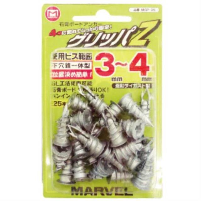 MARVEL(マーベル) グリッパZ 25本入 MGP-25(914044)