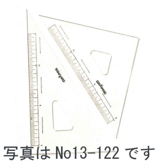 ドラパス(DRAPAS) 三角定規 目盛付 15cm No13-121(952754)