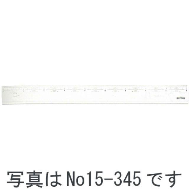 ドラパス(DRAPAS) 直定規 目盛付・溝付 60cm No15-360(952769)