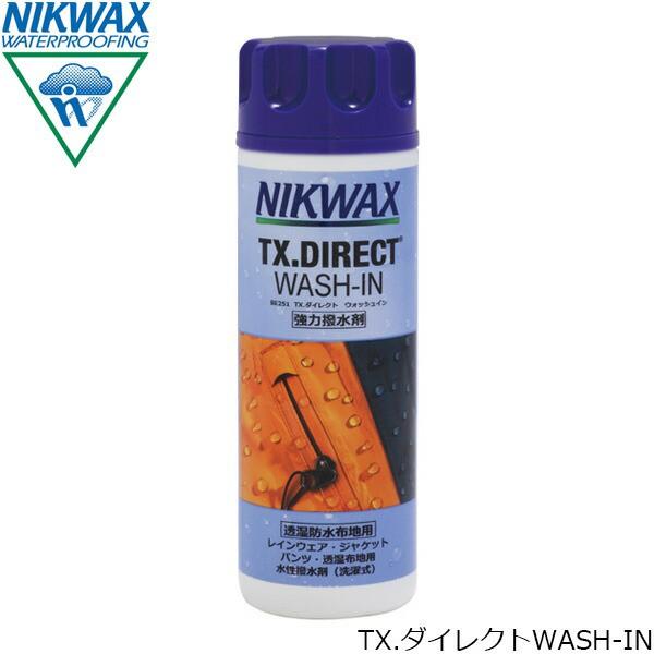 ニクワックス NIKWAX TX.ダイレクトWASH-IN 撥水剤(防水透湿生地用) 300ml 撥水 レインウェア ジャケット TXダイレクトウォッシュイン