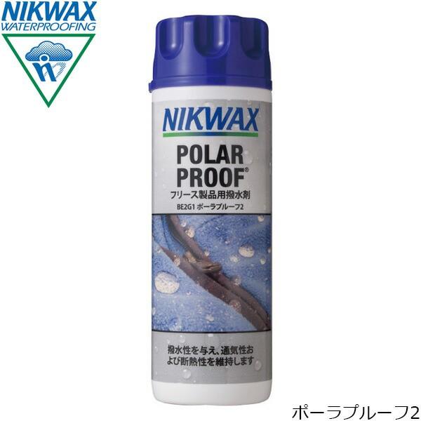 ニクワックス NIKWAX ポーラプルーフ2 300ml 撥水剤(フリース生地用) 起毛素材生地専用撥水剤 フリースウェア 撥水 EBE2G1