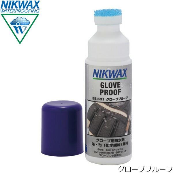 ニクワックス NIKWAX グローブプルーフ 撥水剤(グローブ用) 125ml グローブ用撥水剤 手袋用 撥水 保革成分 防水透湿性生地対応 GTX GOR
