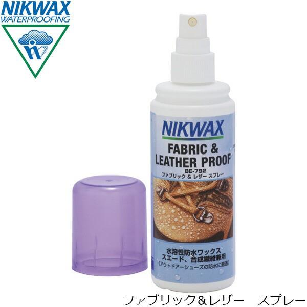 ニクワックス NIKWAX ファブリック&レザースプレー 撥水剤(革と合成繊維のコンビ素材専用) スプレータイプ 125ml アウトドアシューズ