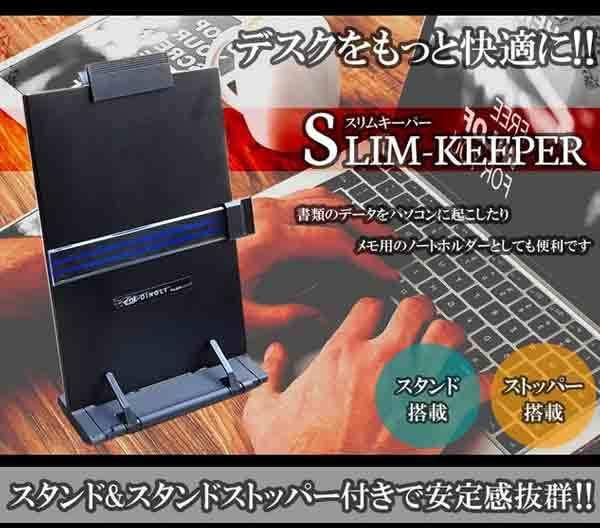 ブックスタンド ホルダー スタンド 読書 書類立て ストッパー付き デスク オフィス ET-BOOK558