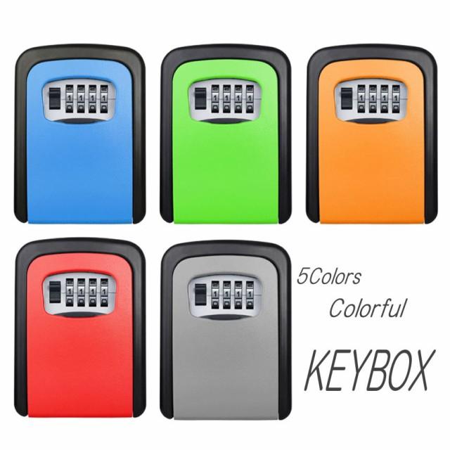 セキュリティ キー ボックス レッド 4ダイヤル式 固定型 大容量 シェア キー暗証番号型ボックス 事務所 工場 共有 合鍵 オフィス KAGIKA