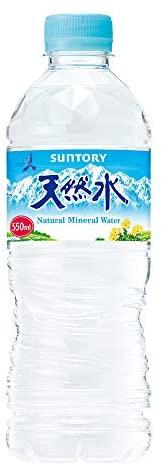 サントリー 天然水 550ml×24本 ナチュラルミネラルウォーター