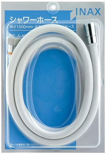 LIXIL(リクシル) INAX 浴室用 シャワーホース 防カビ仕様 1.5m PK-A-1882