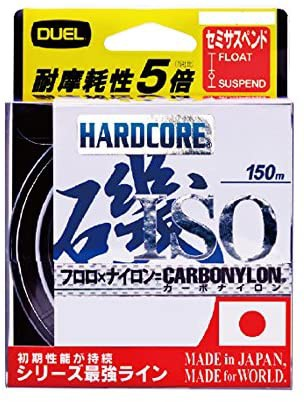 DUEL(デュエル) HARDCORE(ハードコア) カーボナイロンライン ハードコア 磯 150m 2.5号 高視認ホワイト H3402