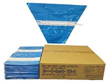 断水 災害用 非常用 簡易トイレ シートセットW‐1 ひもを引くだけで閉じる簡単処理袋 シート1枚大容量800cc吸収(大便1回・小便2〜3回)