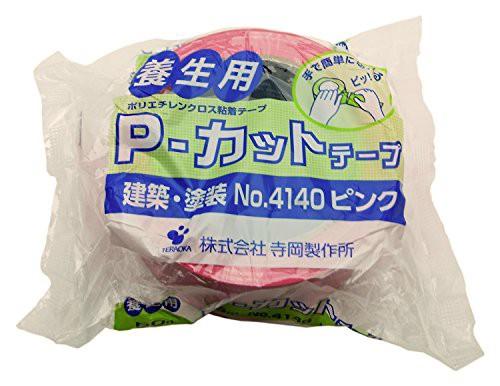TERAOKA(寺岡) 養生用 P-カットテープ ピンク 50mmX25m No.4140 [養生テープ・マスキングテープ]