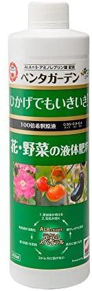 日清ガーデンメイト ALA入り肥料 ペンタガーデン 450ml 花・野菜用